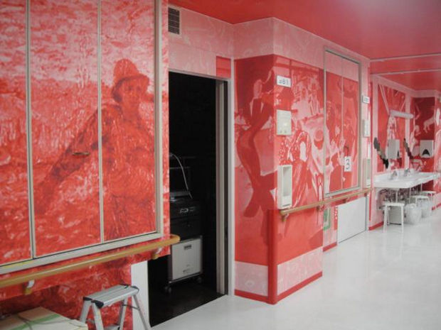 Hospital in Japan - A detailed look at the red murals.