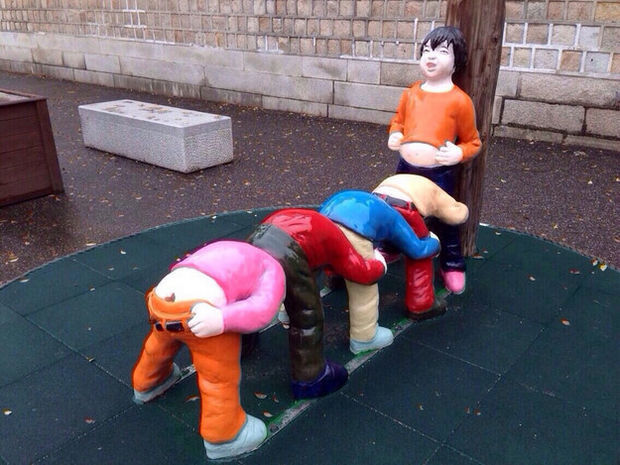 20 Creepy Playgrounds - This is wrong on so many levels.