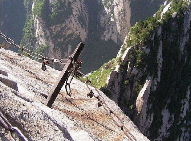 Do not look down! At one point in the path, you need to climb up by holding onto the chains and using the indents in the mountain to secure your feet.