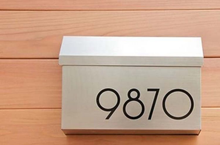 Give your house number a modern look with updated fonts or lettering - 37 Home Improvement Ideas