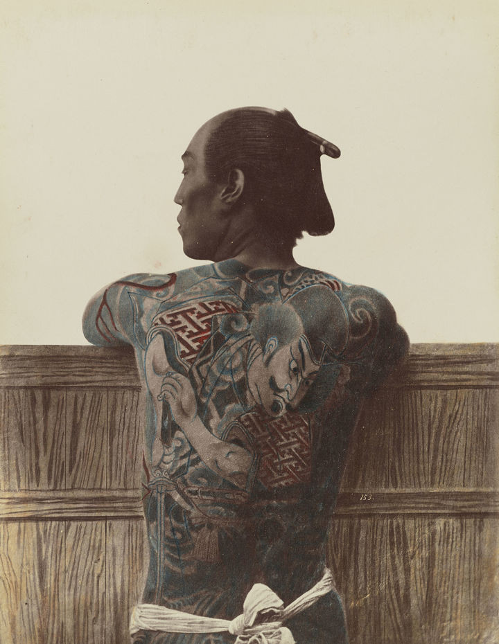 35 Rare Historical Photos - 1875: A Japanese Man with an Irezumi Tattoo.