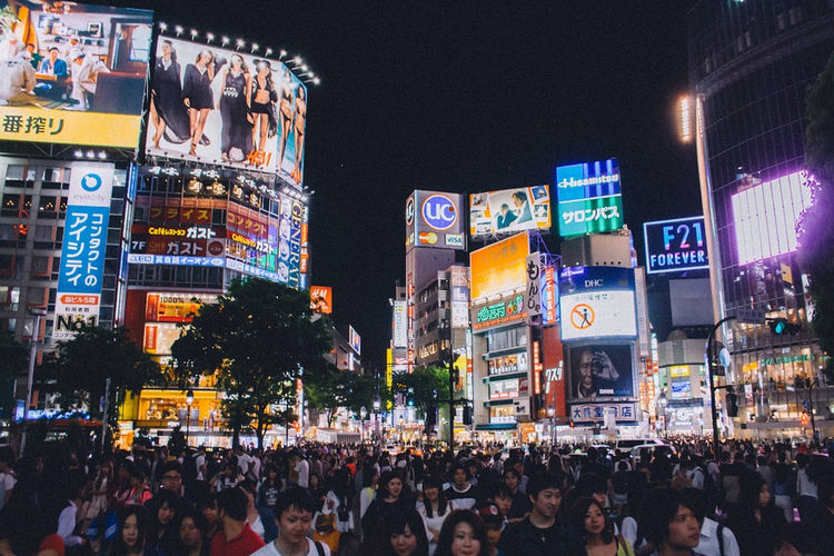 Top 25 Travel Destinations 2016 - Tokyo, Japan 03.