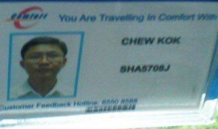 Funny Names - Chew Kok.