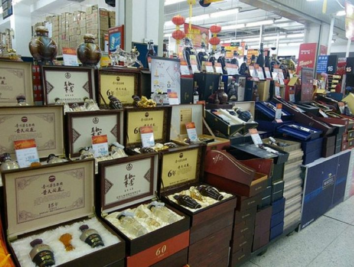 15 Items Sold at Walmart Stores in China - Liquor boxes.