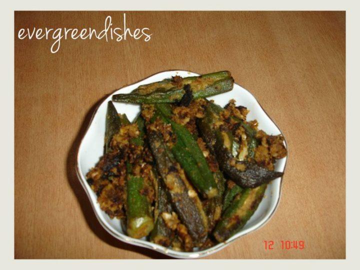 35 Indian Appetizer Recipes - Stuffed Bhendi.